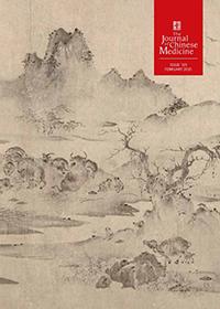 JCM 125 cover